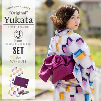 京都きもの町オリジナル 浴衣3点セット「パープルタイル」レディース S、フリー、TL、LL お仕立て上がり浴衣 綿浴衣