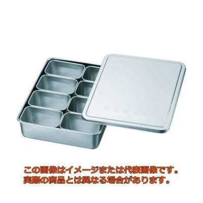 スギコ 18−8検食用容器 田型日付入 8個入 285×221×63 KS901