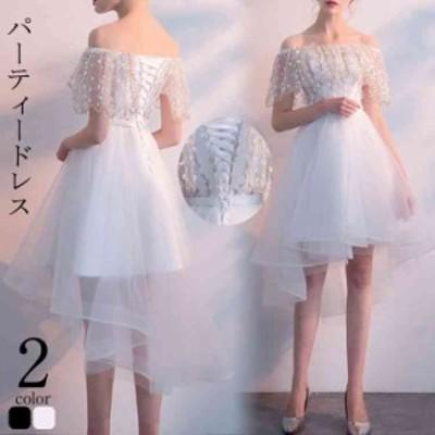 パーティードレス 結婚式 ショートドレス 袖あり パーティドレス 卒業式 ワンピース 大人 不規則裾 ウェディング パーティー