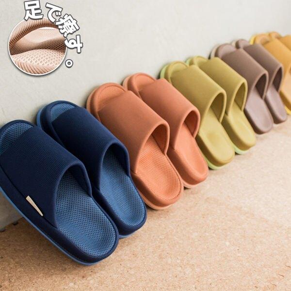 室內拖鞋 日本 refre 穴道拖鞋│室內室外拖鞋 防滑 情侶拖鞋【CC-N009】