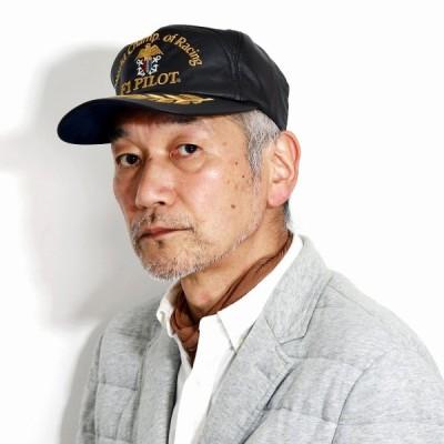 合成皮革 キャップ メンズ 野球帽 紳士 日本製 合皮 フェイクレザー 帽子 ワイドキャップ 刺繍 茶 ブラウン