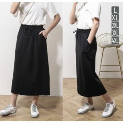 ロングスカート カジュアル マキシ丈 ハイウエスト ウエストゴム 無地 ブラック 大きいサイズ レディース スカート