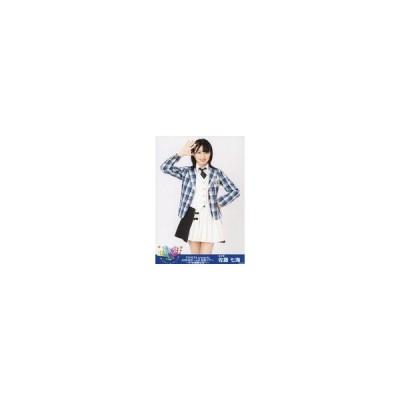 中古生写真(AKB48・SKE48) 佐藤七海/膝上/AKB48 TOYOTA presents チーム8 全国ツアー 〜47の素敵な