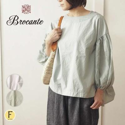 Brocante ブロカント ボリューム袖プルオーバー 異素材使いポワン袖サイドスリットブラウス レディース 袖口 一枚でサマになる 後ろギャザー 春 夏