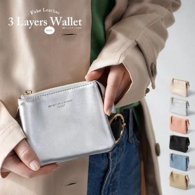 財布 レディース かわいい おしゃれ ミニ財布 合皮 ポーチ パスケース さいふ サイフ 小銭入れ コインケース 財布小物 カード入れ 定期入れ コンパクト スリム
