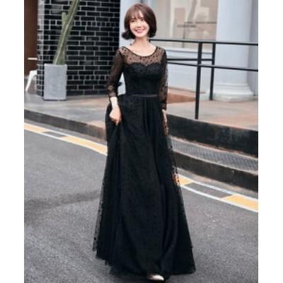 パーティードレス 結婚式 二次会 ドレス お呼ばれ ワンピース 20代 30代 ロング レース 長袖 ドット 水玉 ロングドレス ワンピースドレス