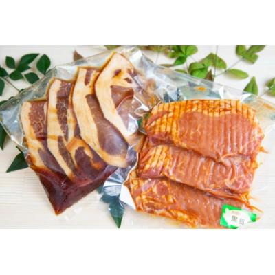 【鹿児島県産】黒豚の食べ比べセット(味噌漬け・生姜焼き)500g