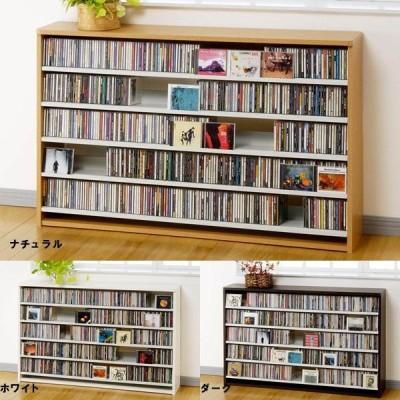 CDラック 695枚収納CDストッカー(DVD対応) ロータイプLCS695L