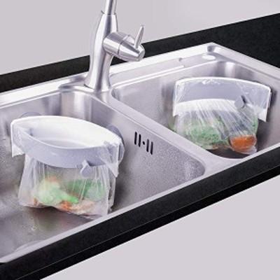 三角コーナー 開閉可能生ゴミ袋ホルダー キッチンシンクを広く使える さんかくコーナー いらず 省スペース 水切り袋ホルダー ポ