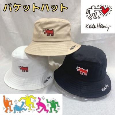 バケットハット 帽子 ハット キースへリング Keith Haring つば広 日よけ 人気 おしゃれ ブランド 犬