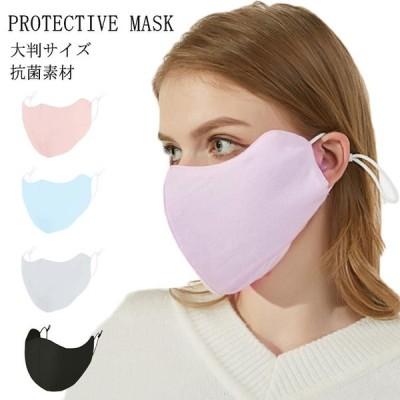 大判サイズ マスク 洗える 抗菌加工 2枚セット ウィルス飛沫 予防対策 マスク 大人用 抗ウイルス マスク 花粉対策 インフルエンザ対策 ウイルス対