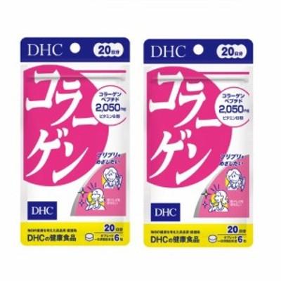 送料無料 DHC dhc ディーエイチシー【お試しサプリ】【2個セット】DHC コラーゲン 20日分×2パック (240粒)コラーゲン ビタミンB サプ