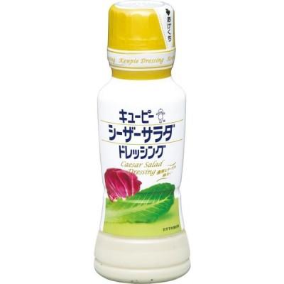 キューピー シーザーサラダ ドレッシング 180ml