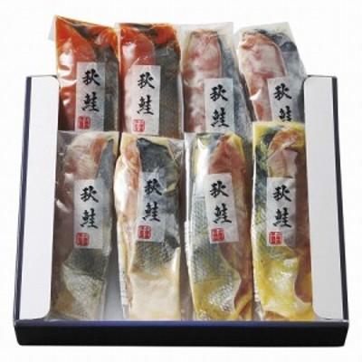 羅臼産 秋鮭の漬魚味くらべ【フーズ】