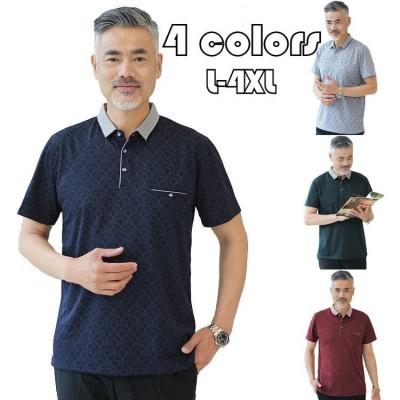 新品セールプリント ポロシャツ メンズ トップス 大きいサイズ 半袖 ファッション トレンド ゴルフウェア おしゃれ スポーツ 夏 ゴルフ シャツ 紳士服 カジュアル