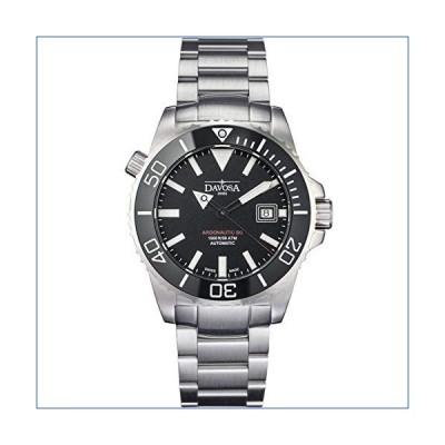 Davosa スイス製自動ダイバーズウォッチ - 高級アナログ アルゴノウティック 防水 スポーツ腕時計 メンズ スタイ