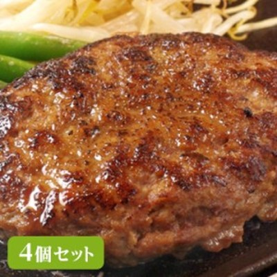 【最大1000円OFFクーポン配布中】 栄和 (宮城)仙台牛ハンバーグ120g 4個セット