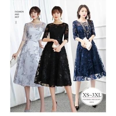 Dresstell レディースドレス パーティードレス 結婚式ドレス 二次会 五分袖 お呼ばれ ロング丈 チュールドレス フォーマル