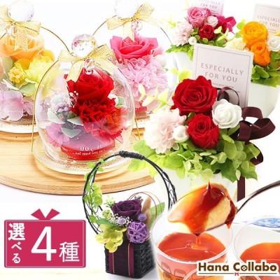 母の日 2021 プレゼント プリザーブドフラワー バラ ギフト 洋菓子 お菓子 花とスイーツ 女性 メッセージカード 50代 60代 70代 80代