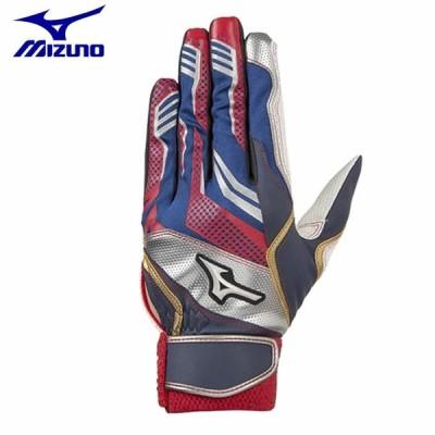 ミズノ 野球 バッティンググローブ 両手用 メンズ レディース セレクトナインWG ユニセックス 1EJEA17046 MIZUNO