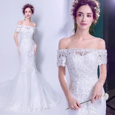 マーメイドドレス ウエディングドレス 安い ロングドレス 結婚式 ブライダル ウェディングドレス 二次会 マーメイドラインドレス 花嫁 ブライダル wedding dress