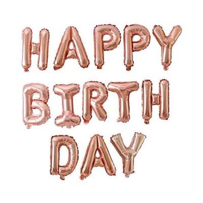 regalo 誕生日バルーン ガーランド HAPPY BIRTHDAY ゴールド/シルバー/ローズゴールド (ローズゴールド)