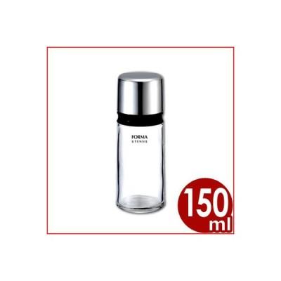 フォルマHG キャップ付オイルポット(小)80ml 2154 油入れ 入れ物 容器 卓上 鉄板焼き