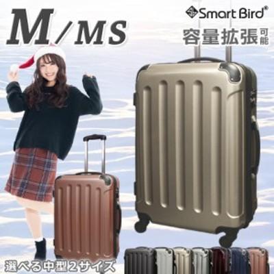 超軽量 スーツケース Mサイズ MSサイズ 中型 拡張機能付き キャリーケース M キャリーバッグ 4輪 TSAロック 送料無料