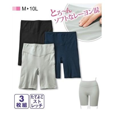 (LL-3L) 大きいサイズ レーヨン 綿混 ストレッチ お腹らくちん 深ばき 3分丈 ショーツ 3枚組 ニッセン パンツ 福袋 レディース 下着 インナー 女性