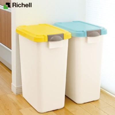 リッチェル/Richell ダスポット パッキンペール 角45型(脱臭カバー付) 【直送品】【※沖縄県・離島への配送不可】