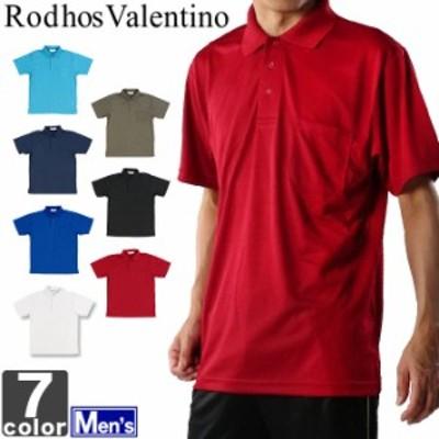 半袖ポロシャツ ロードスバレンチノ Rodhos Valentino メンズ 2118 1704 紳士 トップス シャツ スポーツ