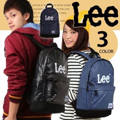 リュック リュックサック Lee リー リュック デイパック かわいい カジュアル コーティング バッグ レディース メンズ 男女兼用 通勤 通学 ユニセックス