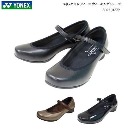 ヨネックス ウォーキングシューズ レディース 靴 LC67 3.5E パワークッション YONEX Power Cushion Walking Shoes