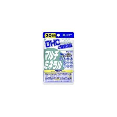 DHCマルチミネラル20日分 60粒 DHC 返品種別B