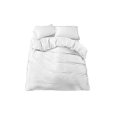 掛布団カバー シングル 高級綿100% サテン織り 300本高密度生地 洗える 防ダニ 抗菌 防臭 ホテル品質 滑らか 柔らかい 150×210cm