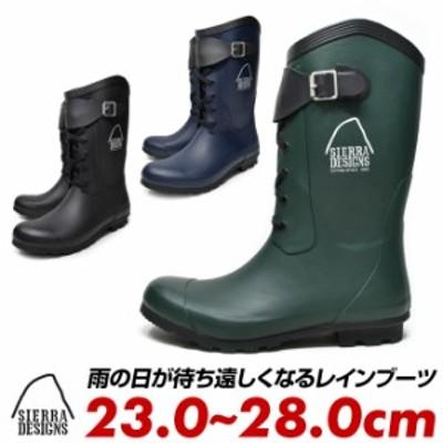 レインブーツ メンズ レディース ミドル ロング 長靴 シエラデザインズ 雨 雪 シェラデザインズ レインシューズ 黒 紺色 緑色 ラバーブー