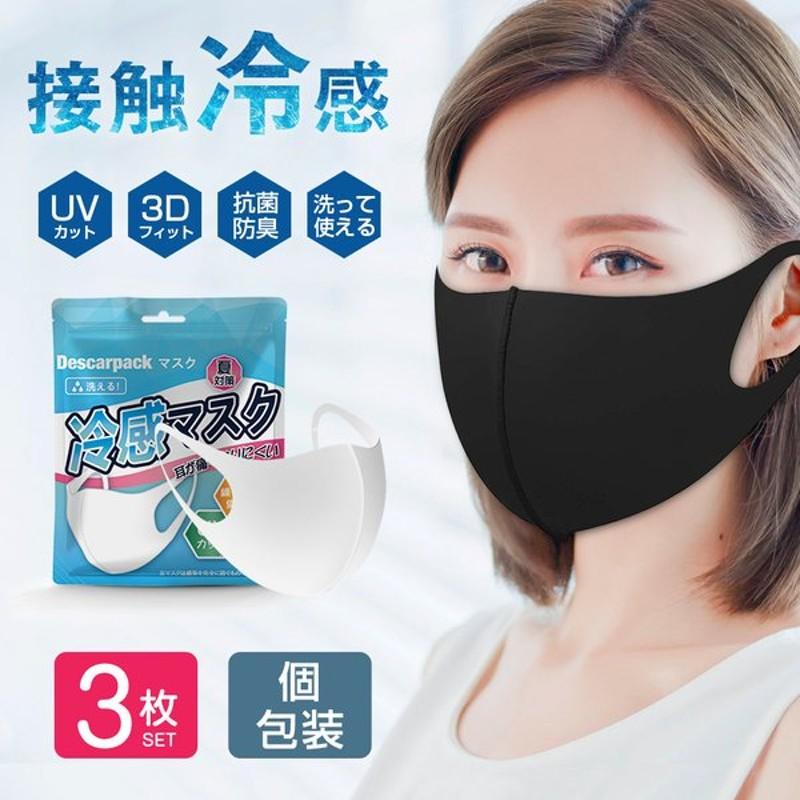 超 快適 マスク 在庫 あり