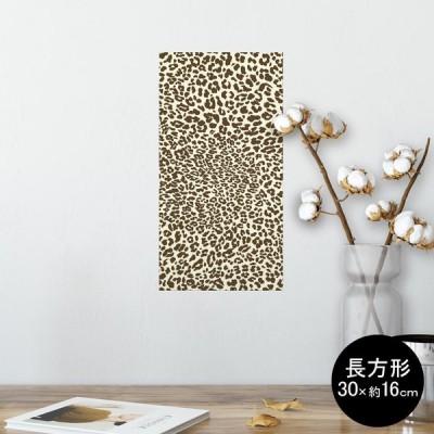 ポスター ウォールステッカー 長方形 シール式 飾り 30×16cm Ssize 壁 おしゃれ wall sticker poster 動物 ヒョウ柄 模様 006823