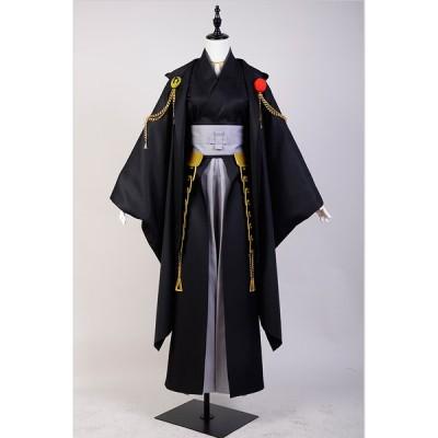 東方ランブ黒木鶴丸黒い制服着物 ハロウィンコスプレ衣装ハロウィーンカーニバル