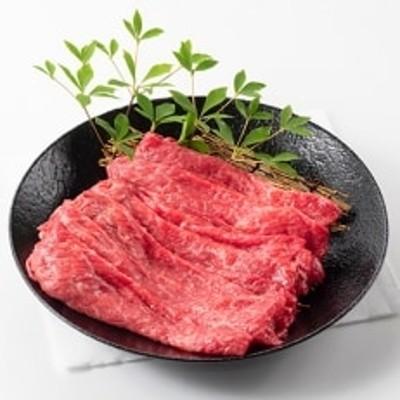 近江牛 赤身すき焼きしゃぶしゃぶ用700g