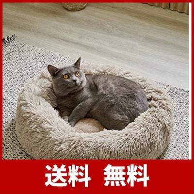 Skazi 「在庫一掃」 猫ベッド 犬ベッド ペットベッド 直径55cm クッション 丸型 シャギー フランネル ふわふわ 冬用 あったか 耐久性 キ