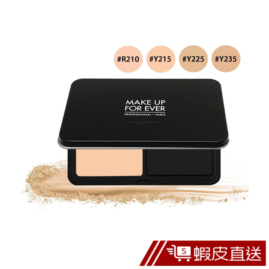 Make up for ever 柔霧空氣粉餅 11g  現貨 蝦皮直送