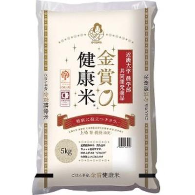 【うまいもん便】 金賞健康米 北海道産 ゆめぴりか(5kg)