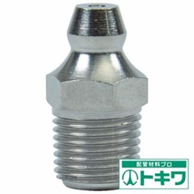 TRUSCO グリスニップル A型 1/8 Rネジ 5個入 TGNA-R1/8 ( 4086074 )
