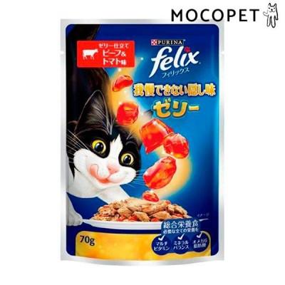 [フィリックス]felix 我慢できない隠し味ゼリー ビーフ&トマト味 70g /猫 ウエット 4902201209144 #w-157326-00-00