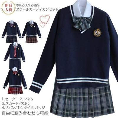 入学式 自由制服に 制服5点セッ入学式女子高生制服コスプレ衣装 コスプレ学生服上下セット
