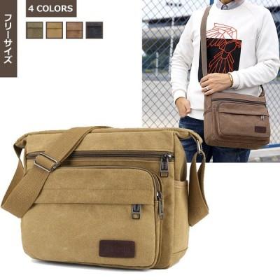 ショルダーバッグ 斜めがけ 鞄 カバン かばん メンズ レディース バッグ カジュアル BAG 多機能 ビジネス 通勤通学 シンプル 肩掛けバッグ bag ワンショルダー