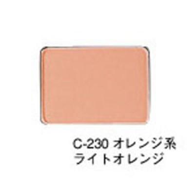 ピュアチークカラー レフィル(詰替) ライトオレンジ(C-230オレンジ系) リマナチュラル