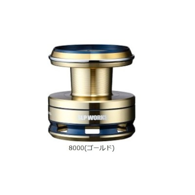 ≪'21年5月新商品!≫ ダイワ SLPW 21 ロードラグチューン スプール 8000 ゴールド 【小型商品】
