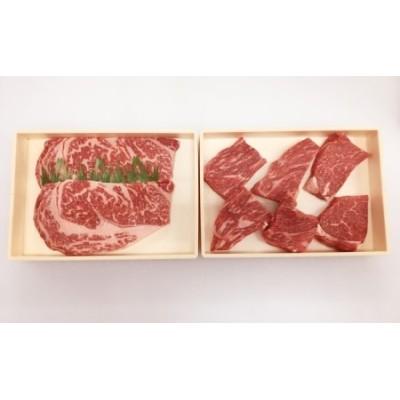 九州ファーム朝倉牛 ステーキセット